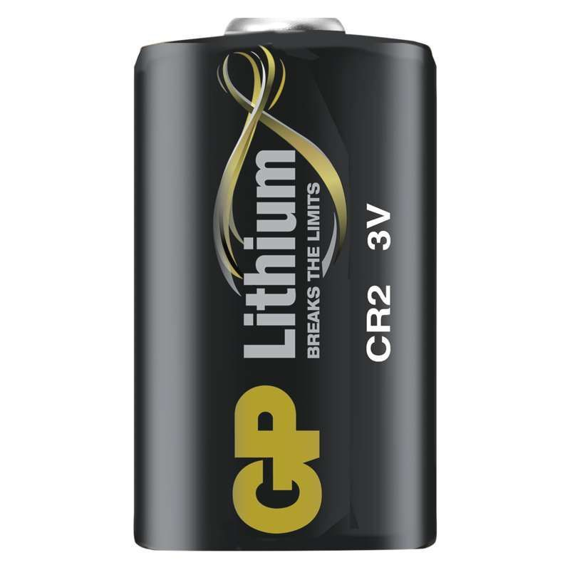 Baterie lithiové
