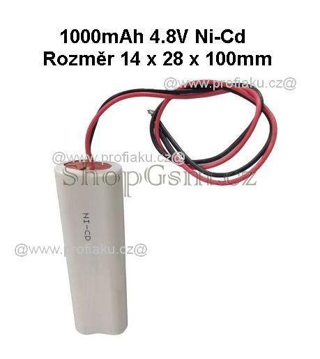 Baterie do nouzového osvětlení 4,8V AEB L2x2-S kabel V1S
